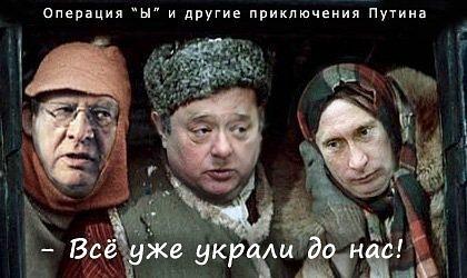 Минкульт не может гарантировать сохранность культурных ценностей на Донбассе, - замглавы ведомства - Цензор.НЕТ 7105