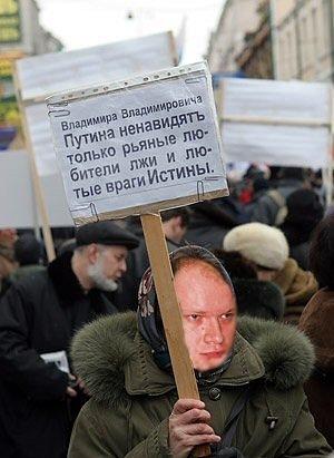Путин = Ришар ??? X_f6d87242