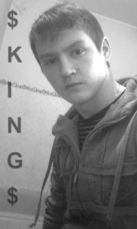 Дима Леуш, 1 сентября , Киев, id115287575