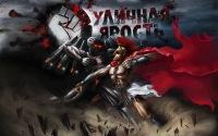 Супер Тёлка, 4 января 1990, Москва, id126190338