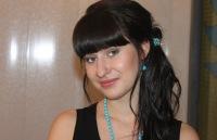 Алена Лепеха