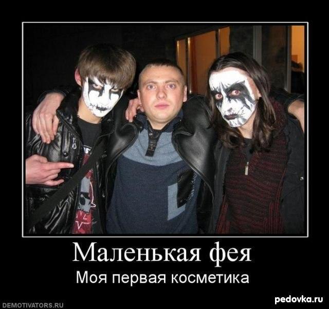 Неловко сказал как переименоваться в вконтакте без подтверждения нем нет