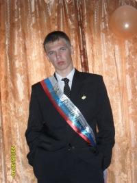 Денис Подоляк, 8 мая 1993, Зима, id134506619