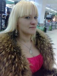Марина Артеменко, 19 марта 1993, Томск, id135113303