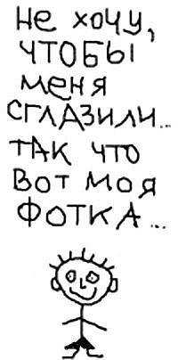 Антоніна Бриків, 8 июля , Корец, id172008246