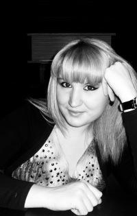 Виктория Потёмкина, 4 августа 1992, Ростов-на-Дону, id99372958