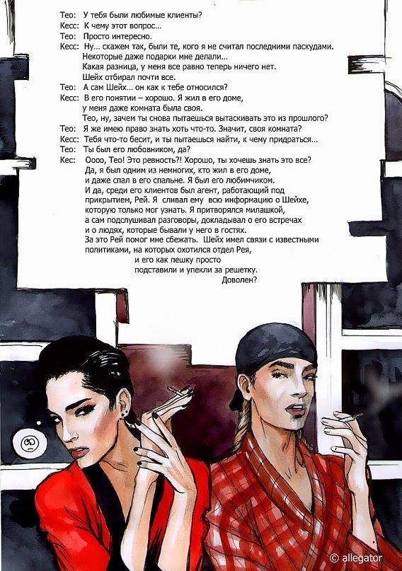 http://cs11454.userapi.com/u52067608/130762336/y_91a1c287.jpg