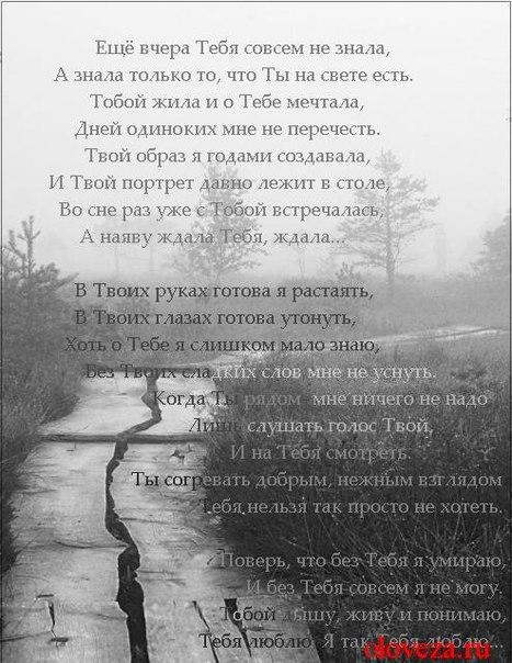 intimniy-pirsing-soskov-bolshie-sergi