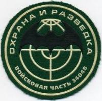 52861 обор большой кремлевский дворец ноябрь 1941