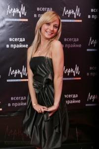Дарья Сагалова, 17 марта 1986, Великие Луки, id116376419