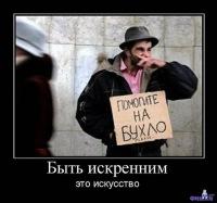 Владимир Тихонович, 8 января 1995, Борисов, id120394214