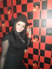Елена Арефьева, 25 ноября , Белгород, id126107265
