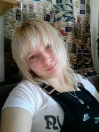 Мария Лойко, 25 февраля 1999, Усть-Кут, id126403012