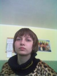 Марина Тороторкина, 11 ноября 1994, Азов, id138066094
