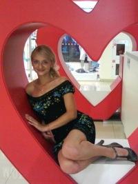 Ирина Спирова, 2 сентября , Салават, id144986312