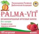"Быстрорастворимый сухой напиток  ""Palma Vit "" МАЛИНА (без сахара)."