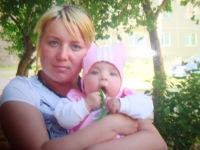 Елена Токарева(соловьёва), 9 марта , Первоуральск, id144316239