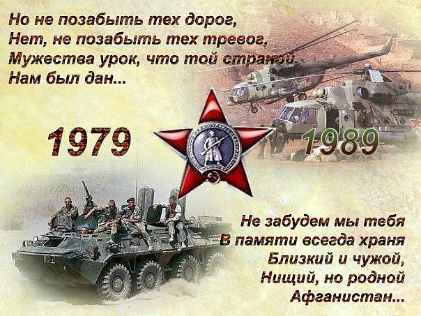 Фото@Mail.Ru: Олег Неопагитов