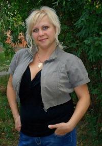 Ирина Полонецкая, 21 августа 1983, Херсон, id42575511
