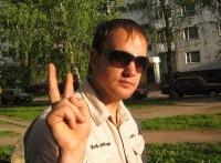 Сергей-Medved Пучков, 1 февраля , Витебск, id55653757