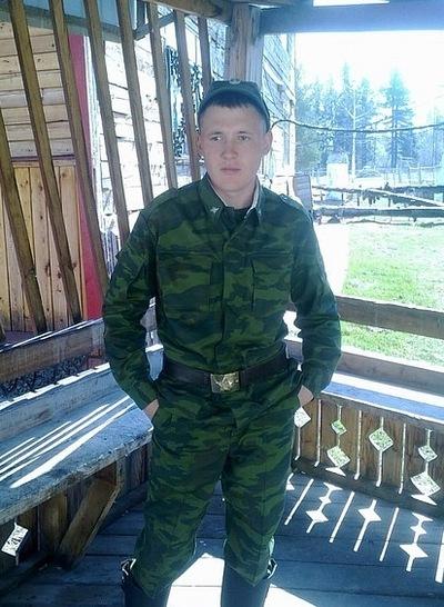 Владимир Моисеенко, 15 ноября 1990, Челябинск, id138117071