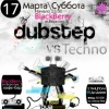 DubStep vs Techno @ BlackBerry (ул. Берсона, 3)