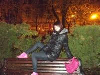 Лелик Love, 3 июля 1990, Тернополь, id106618772