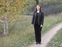 Лариса Борисова, 24 сентября , Альметьевск, id138979710