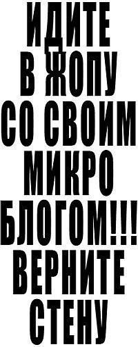 Андрей Мирзоян | Москва