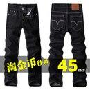 джинсы размер 32, 720р.