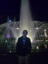 Сергей Макаренко, 15 декабря 1997, Бийск, id101806086