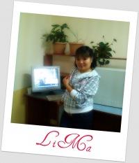 Lima Kuatkyzy, 30 апреля , Боровичи, id102802344