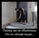 Махмуд Мухиддинов фото #3