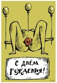 Иридий Дуду, 15 июня 1976, Свердловск, id126499383