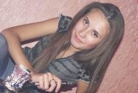 Маша Катц, 18 августа 1989, Иркутск, id125333012