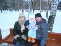 Света Хасанова, 1 апреля 1999, Пермь, id141109061