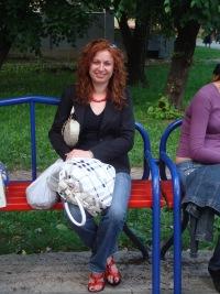 Людмила Григорьева, 4 мая 1977, Винница, id101449439