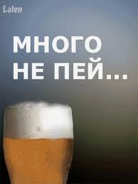 Васёк Пахом, 29 марта 1968, Кемерово, id119939572