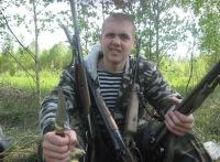 Дмитрий Голдинов, 8 марта 1993, Ростов-на-Дону, id132552852
