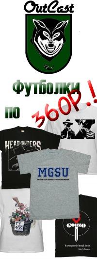 Прикольные футболки на заказ в Таганроге
