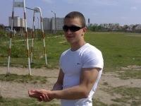 Артем Свиридов, 29 июля 1992, Москва, id117533345
