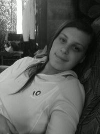 Алина Некрасова, 21 февраля 1999, Санкт-Петербург, id128858716