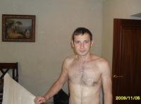 Рустам Ибодов, 5 марта 1987, Уфа, id155377779