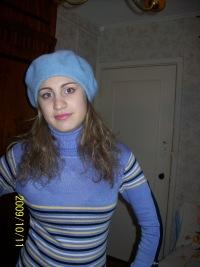 Аня Кудрицкая, 27 марта 1988, Москва, id105582077
