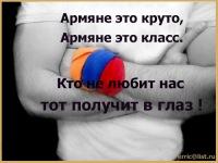 Ара Ара, Ярославль, id112267753
