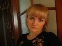 Наталья Волкова-Путинцева, 2 мая 1995, Ужур, id115354262