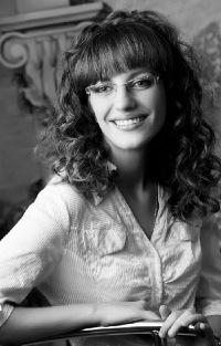 Ирина Фернега, 27 июня 1998, Новочебоксарск, id132203778