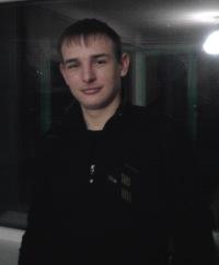 Лёшка Овсов, id162615173