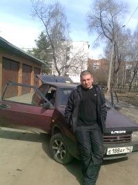Кирилл Александрович, 12 марта 1987, Новокузнецк, id170330523