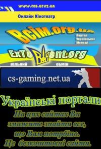 extorenty org